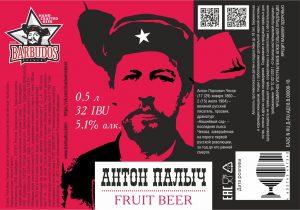 Пиво вишневое эль barbudos