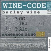 WINE-CODE №2