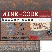 WINE-CODE №1