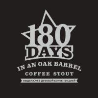 180 дней