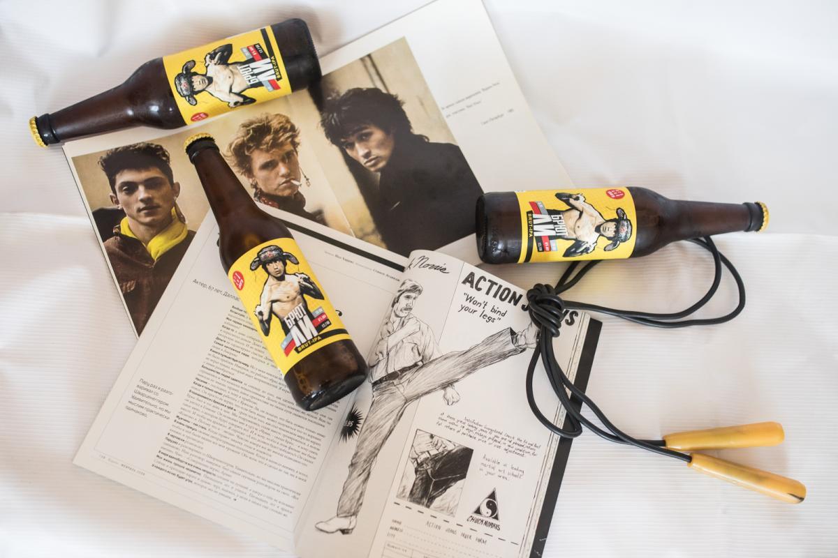 Брют ИПА пиво