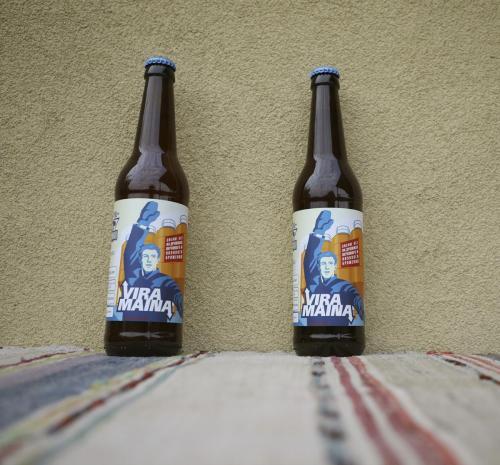 сливочное пиво Barbudos